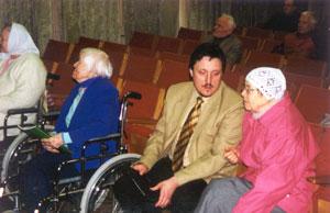 Bendraujant su seneliais
